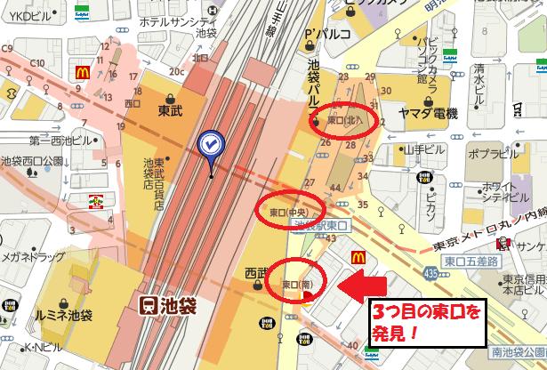 0429地図